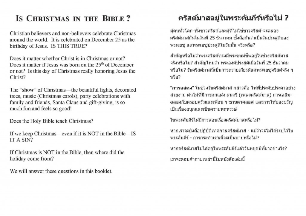 Is Christmas in the Bible (Thai)_Page_02