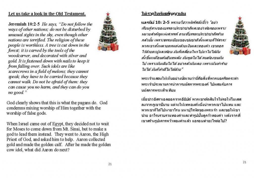 Is Christmas in the Bible (Thai)_Page_22