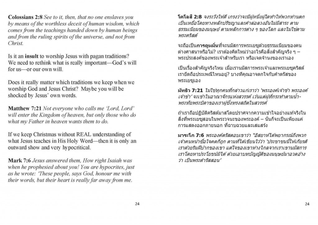 Is Christmas in the Bible (Thai)_Page_25